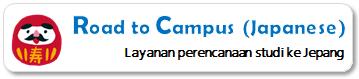Road_to_Campus (JPN)